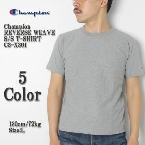 CHAMPION(チャンピオン) リバースウィーブ Tシャツ C3-X301|hinoya-ameyoko