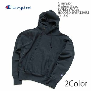 Champion(チャンピオン) メードイン U.S.A. リバースウィー プルオーバー フーデッド スウェットシャツ C5-U101|hinoya-ameyoko