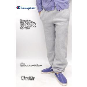 CHAMPION(チャンピオン) リバースウィーブ スウェットパンツ C5-Y201|hinoya-ameyoko