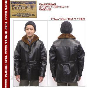 CALIFORNIAN(カリフォルニア) ホースハイド スポーツコート CA80153|hinoya-ameyoko