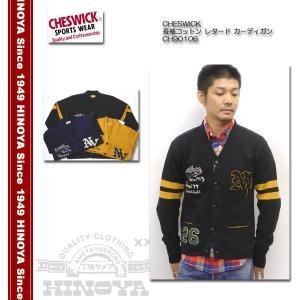 CHESWICK(チェスウィック) 長袖コットン レタード カーディガン CH90106 hinoya-ameyoko
