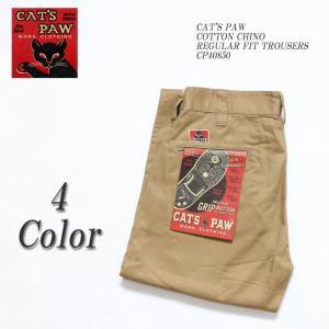 CAT'S PAW(キャッツポウ) コットンチノ レギュラーフィット トラウザー CP40850|hinoya-ameyoko