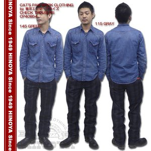 CAT'S PAW WORK CLOTHING(キャッツポウ) by 東洋エンタープライズ CHECK TROUSERS CP40854 hinoya-ameyoko
