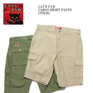 CAT'S PAW WORK CLOTHING(キャッツポウ) カーゴショートパンツ CP51281 hinoya-ameyoko