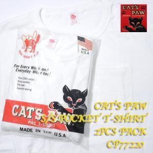CAT'S PAW (キャッツポウ) 半袖パックTシャツ CP77200 hinoya-ameyoko