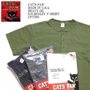 CAT'S PAW (キャッツポウ) Made in U.S.A ヘビーオンス 半袖ヘンリーネックTシャツ CP77995 hinoya-ameyoko