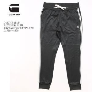 G-STAR RAW(ジースター ロウ) ALCHESAI スリム テーパード スウェットパンツ D13304-A650|hinoya-ameyoko