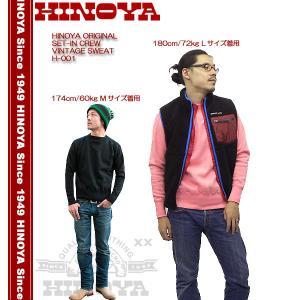 HINOYA ORIGINAL SET-IN CREW VINTAGE SWEAT H-001|hinoya-ameyoko