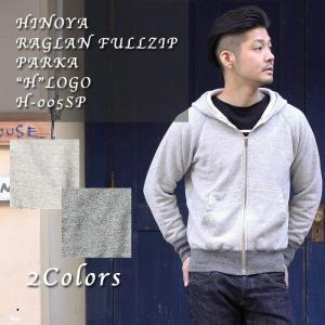 HINOYA (ヒノヤ) ラグラン フルジップ パーカー