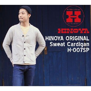 HINOYA ORIGINAL Sweat Cardigan H-007SP|hinoya-ameyoko
