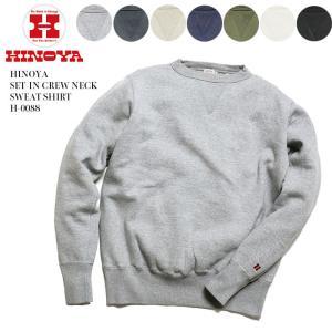 HINOYA (ヒノヤ) セットイン クルーネック  スウェット H-0088|hinoya-ameyoko