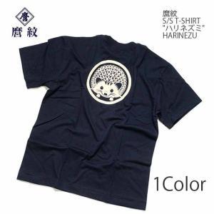 麿紋(MAROMON) アニマルシリーズ 半袖 Tシャツ