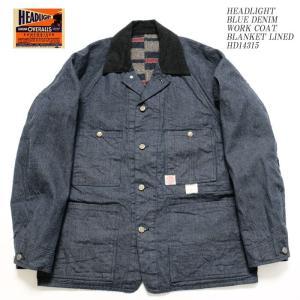 HEADLIGHT(ヘッドライト) ブルー デニム ワークコートブランケット ラインド HD14315 hinoya-ameyoko