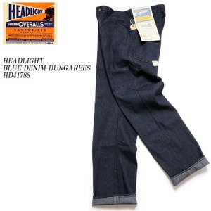 HEADLIGHT(ヘッドライト) BLUE DENIM DUNGAREES  HD41788|hinoya-ameyoko