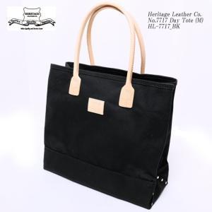 Heritage Leather Co. (ヘリテージ レザー) No.7717 デイ トート (M) ブラック HL-7717-BK|hinoya-ameyoko