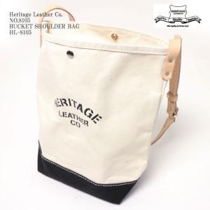 Heritage Leather Co. (ヘリテージ レザー) Lot.8105 バケットショルダーバック HL-8105|hinoya-ameyoko