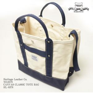 Heritage Leather Co. (ヘリテージ レザー)NO.8376 キャンバス クラシック トートバック HL-8376|hinoya-ameyoko