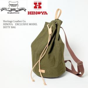 Heritage Leather Co. (ヘリテージ レザー)  HINOYA エクスクルーシブモデル ディティーバッグ HL-8469HY|hinoya-ameyoko