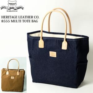 Heritage Leather Co. (ヘリテージ レザー) 8555 マルチトートバッグ HL-8555|hinoya-ameyoko