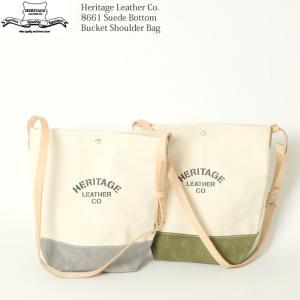 Heritage Leather Co. (ヘリテージ レザー)  8661 スウェードボトム バケット ショルダーバッグ HL-8661|hinoya-ameyoko