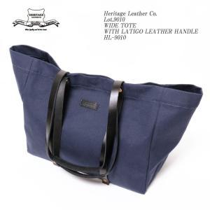 Heritage Leather Co. (ヘリテージ レザー) Lot.9010 ワイドトート ウィズ ラティーゴレザー ハンドル HL-9010|hinoya-ameyoko
