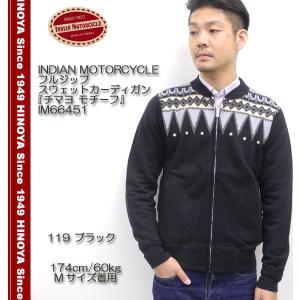 INDIAN MOTORCYCLE(インディアンモーターサイクル)  フルジップ スウェットカーディガン 『チマヨ モチーフ』 IM66451 hinoya-ameyoko