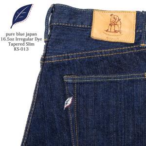 pure blue japan(ピュア ブルー ジャパン) 16.5oz イレギュラーダイ テーパードスリム KS-013|hinoya-ameyoko