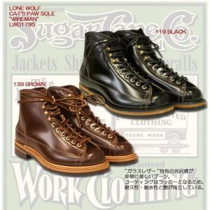 LONE WOLF BOOTS(ローンウルフブーツ) CAT'S PAW SOLE 『WIREMAN』 LW01785|hinoya-ameyoko