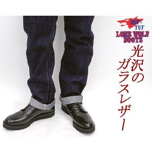 LONE WOLF BOOTS(ローンウルフブーツ) メールマン ブーツ LW02055|hinoya-ameyoko