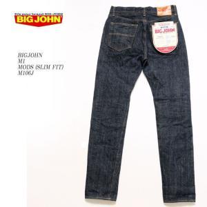 BIG JOHN(ビッグ ジョン) M1 モッズ (スリム フィット) M106J-001|hinoya-ameyoko