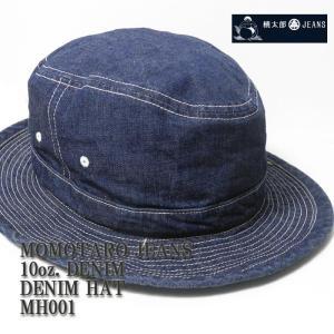 MOMOTARO JEANS 桃太郎ジーンズ 10オンス デニム デニムハット MH001|hinoya-ameyoko