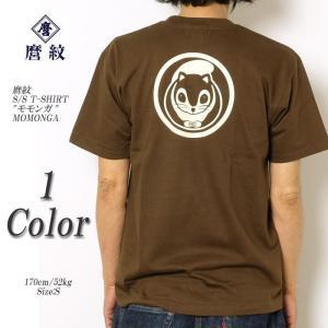 麿紋(MAROMON) Tシャツ