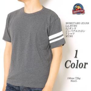 MOMOTARO JEANS 桃太郎ジーンズ 5.2オンス ジンバブエコットン Tシャツ MT301|hinoya-ameyoko