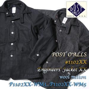 POST O'ALLS(ポストオーバーオールズ) #1102XX Engineers' Jacket XX wool melton P1102XX-WM3-P1102XX-WM5|hinoya-ameyoko