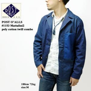 POST O'ALLS(ポストオーバーオールズ) #1153 マッタリーニ2 ポリコットンツイルコンボ P1153|hinoya-ameyoko