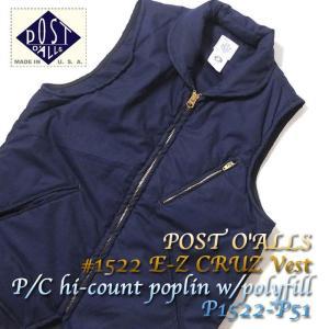 POST O'ALLS(ポストオーバーオールズ) #1522 E-Z CRUZ Vest P/C hi-count poplin w/polyfill P1522-P51|hinoya-ameyoko