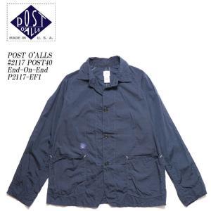 POST O'ALLS(ポストオーバーオールズ) #2117 POST40  End-On-End  P2117-EF1|hinoya-ameyoko
