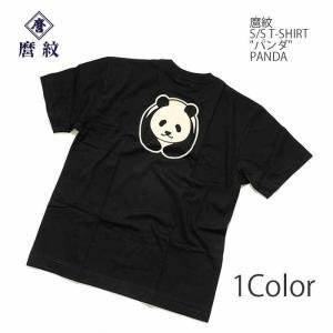 麿紋(MAROMON) 動物園シリーズ 半袖 Tシャツ