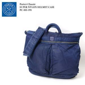 Porter Classic  (ポータークラシック) スーパーナイロン ヘルメットケース PC-015-191 hinoya-ameyoko