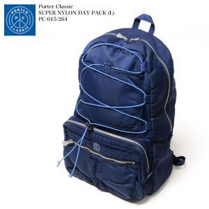 Porter Classic  (ポータークラシック) SUPER NYLON RuckSack PC-015-264 hinoya-ameyoko