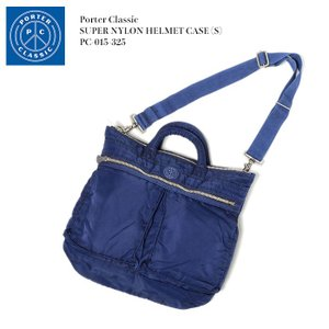 Porter Classic  (ポータークラシック) SUPER NYLON HELMET CASE (S)  PC-015-325|hinoya-ameyoko