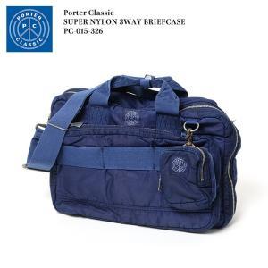 Porter Classic  (ポータークラシック) スーパーナイロン 3ウエイ ブリーフケース PC-015-326 hinoya-ameyoko