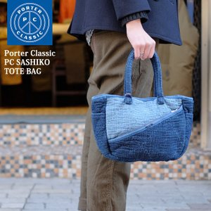 Porter Classic  (ポータークラシック) PC SASHIKO TOTE BAG PC-032-603|hinoya-ameyoko