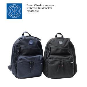 Porter Classic × muatsu  (ポータークラシック × ムアツ) ニュートン デイパック S PC-050-951|hinoya-ameyoko