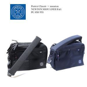 Porter Classic × muatsu  (ポータークラシック × ムアツ) ニュートン ショルダーバッグ PC-050-955|hinoya-ameyoko
