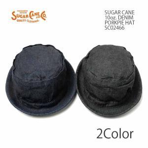 SUGARCANE(シュガーケーン) 10オンスデニム ポークパイハット SC02466|hinoya-ameyoko