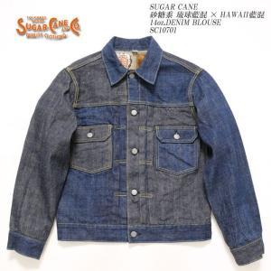 SUGARCANE(シュガーケーン) 砂糖黍 琉球藍混 × HAWAII藍混 14オンス デニムブラウス SC10701|hinoya-ameyoko
