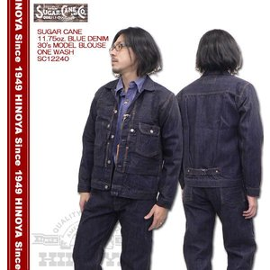 SUGARCANE(シュガーケーン) FICTION ROMANCE 11.75oz BLUE DENIM 30's MODEL BLUSE ONE WASH SC12240|hinoya-ameyoko