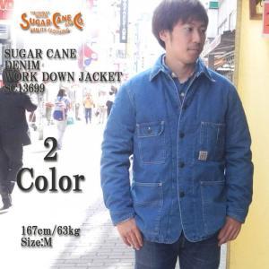 SUGAR CANE シュガーケーン デニム ワークダウン ジャケット SC13699|hinoya-ameyoko