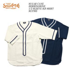 Sugar Cane Light(シュガーケーン ライト) ヘリンボーン 1/2 スリーブ ベースボールシャツ SC37905|hinoya-ameyoko